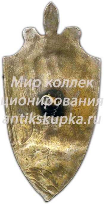 Знак «50 лет КГБ Таджикской ССР»