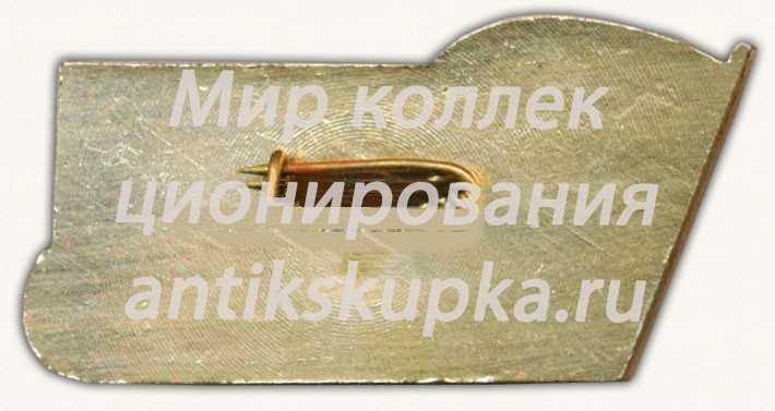 Знак «50 лет Ленинградскому высшему общевойсковому командному училищу (Ленвоку)»