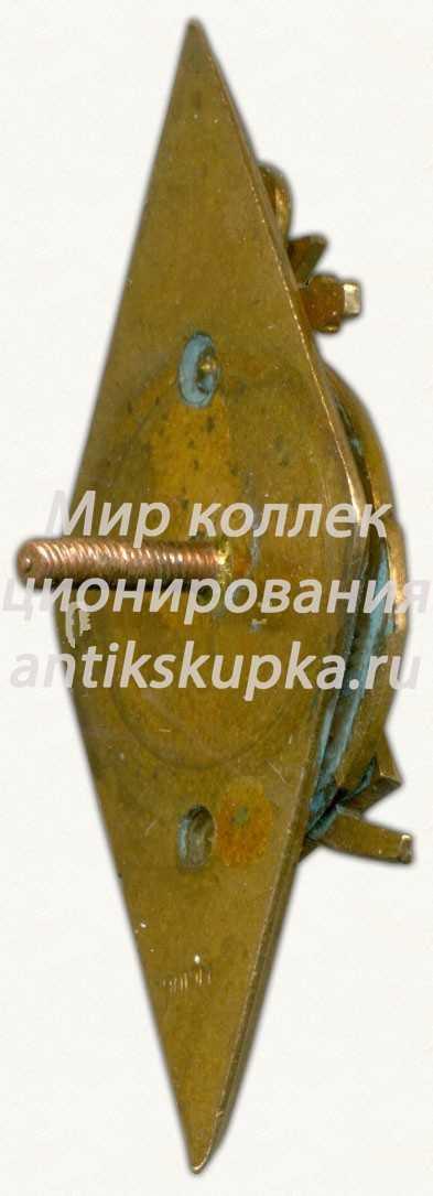Знак «50 лет высшему военно-морскому командному училищу им. Фрунзе (ВВМКУ)»