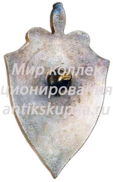 Знак «60 лет Московскому уголовному розыску»