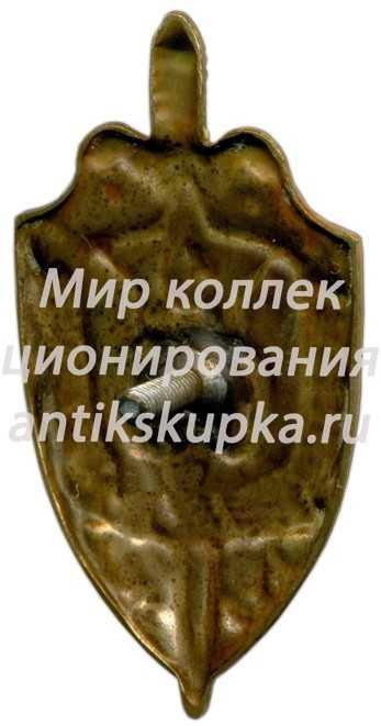 Знак «60 лет особому отделу КГБ по КСКВО (Краснознаменный Северо-Кавказский военный округ)»
