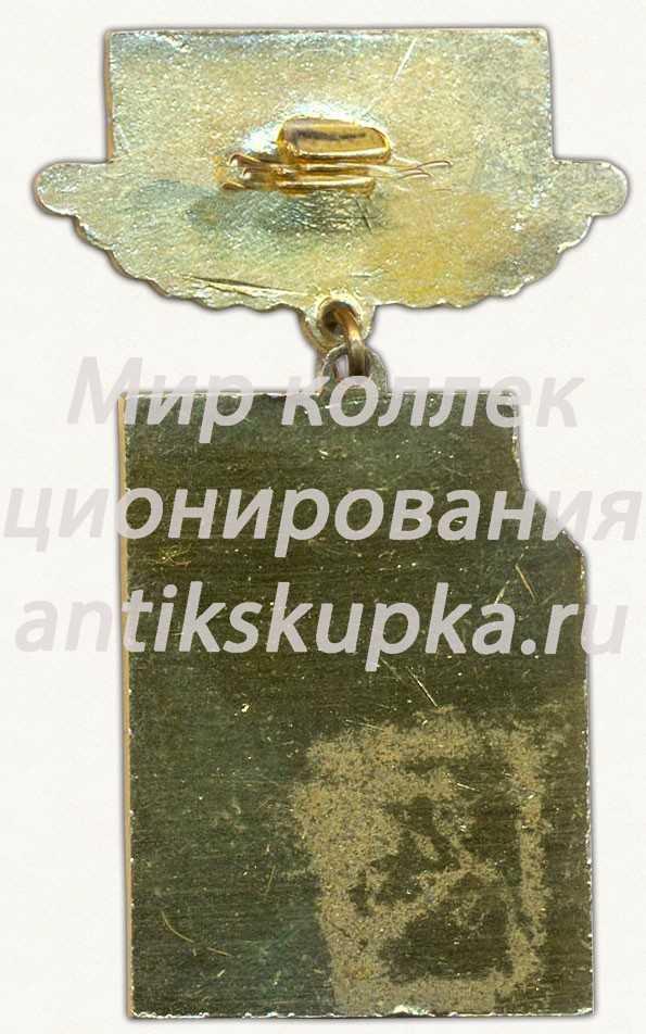 Знак «60 лет Тамбовскому высшему военному авиационному инженерному училище (ТВВАИУ) им. Дзержинского»