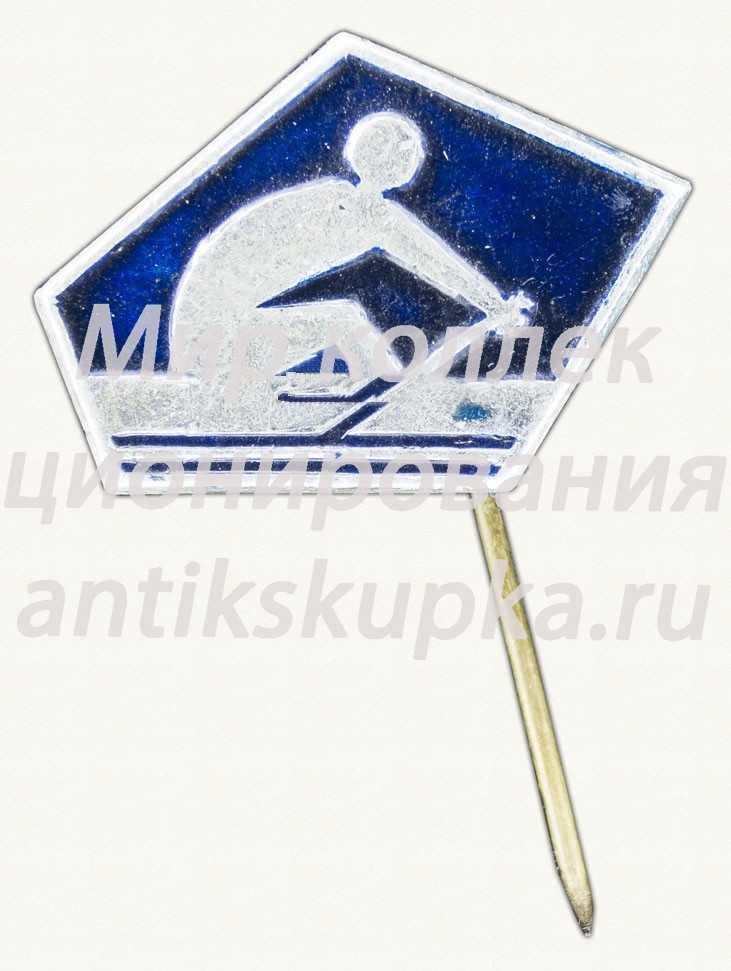 Знак «Академическая гребля. Тип 2»