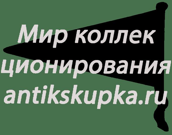 Знак «АВТОДОР. «Аэросанный пробег»»