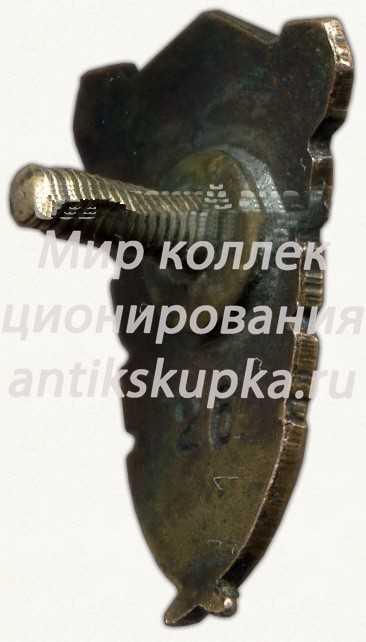 Знак «Чемпион ДСО «Спартак». Эстонская ССР» 2
