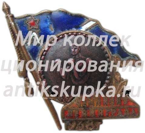Знак «Чемпион Ленинграда. Бокс. 1938»