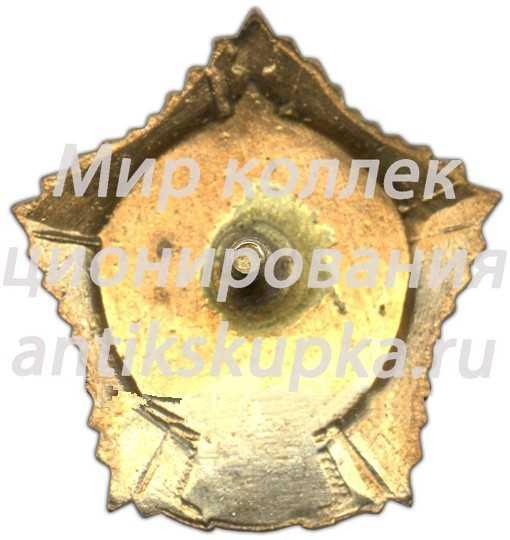 Знак «Чемпион Москвы. Академическая гребля. 1949»