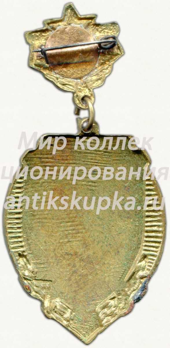 Знак чемпион по стрельбе Московского округа Войск противовоздушной обороны (МО ПВО)