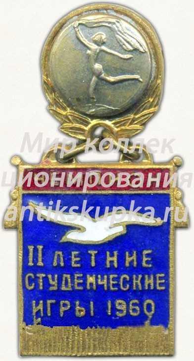 Знак чемпиона II летних студенческих игр ДСО «Буревестник». Гимнастика. 1960