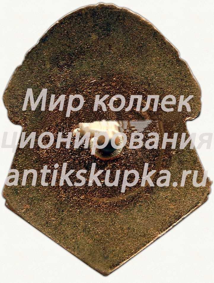 Знак чемпиона первенства Армянской ССР. Велосипед
