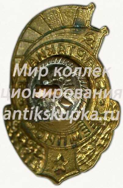 Знак чемпиона спартакиады Военно-Воздушных Сил СССР. Гимнастика (конь)
