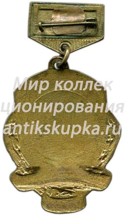 Знак чемпиона турнира по шахматам Красноярского края
