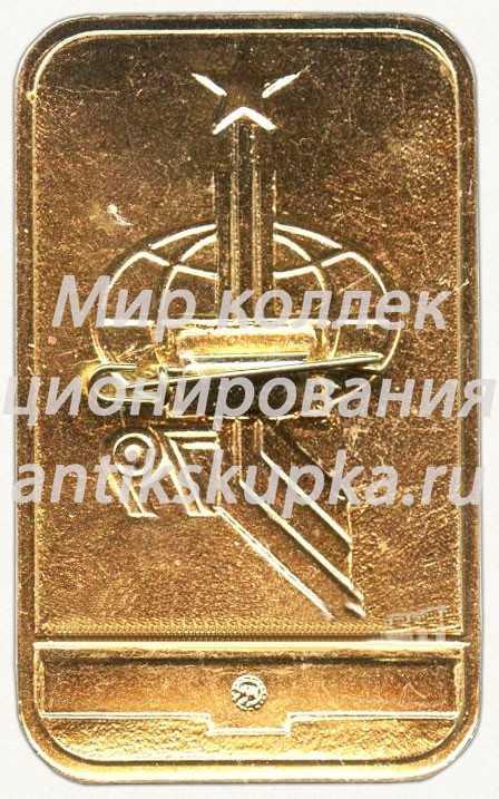 Знак «Чемпионат мира по хоккею. ЛИХГ. 1979»