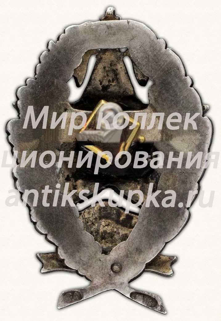Знак для окончивших Всеукраинскую школу Комсостава милиции. IX выпуск