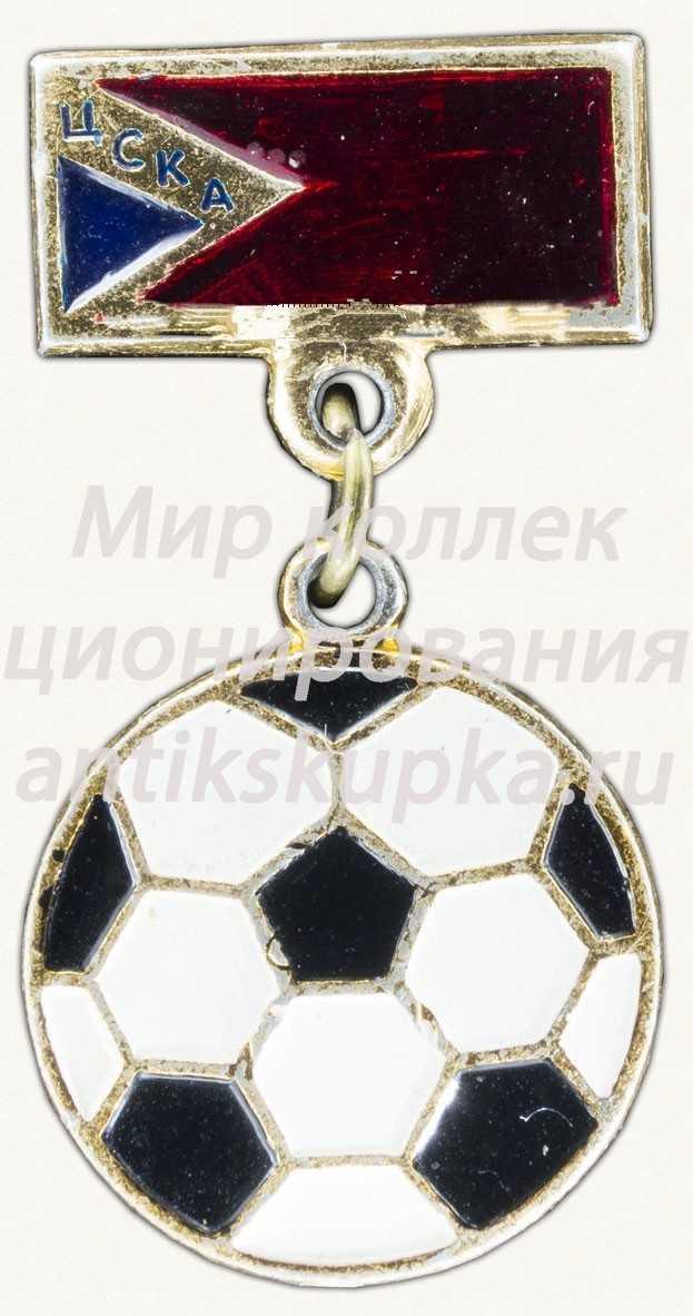 Знак футбольного клуба «ЦСКА»