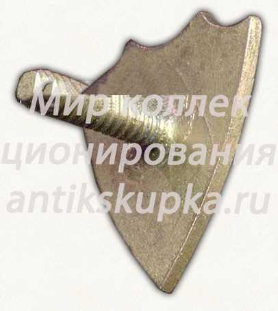Знак «Хоккей. Ленинград. 1938»
