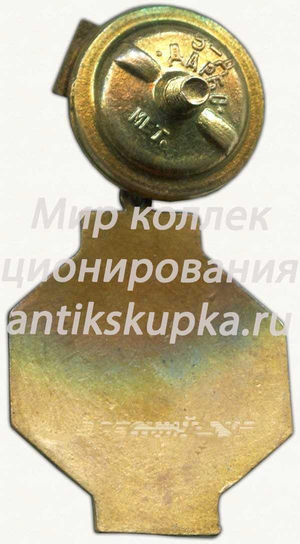 Знак «I место в спартакиаде Белорусской ССР. Борьба»