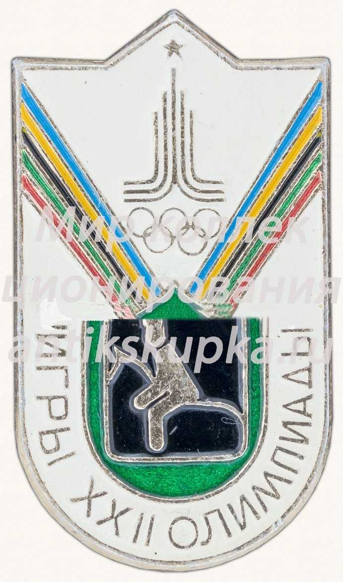 Знак «Игры XXII олимпиады. Конный спорт»