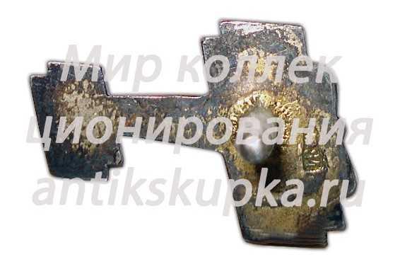 Знак-эмблема ДОБРОЛЕТа 2