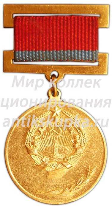 Знак «Лауреат Государственной Премии Азербайджанской ССР»