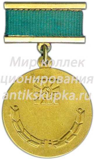 Знак «Лауреат Государственной премии Грузинской ССР»