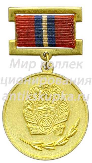Знак «Лауреат Государственной премии Киргизской ССР»