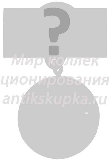 Знак «Лауреат Государственной Премии Латвийской ССР» 5