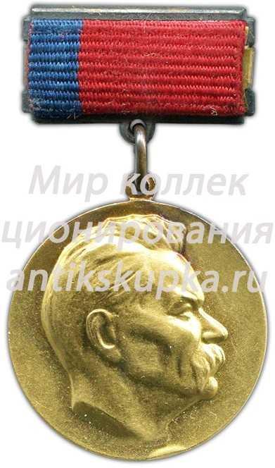 Знак «Лауреат Государственной премии РСФСР им. Горького (литература)»