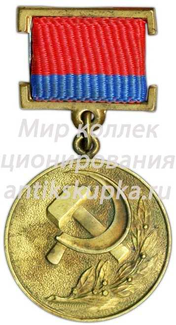 Знак «Лауреат Государственной премии Украинской ССР» 2