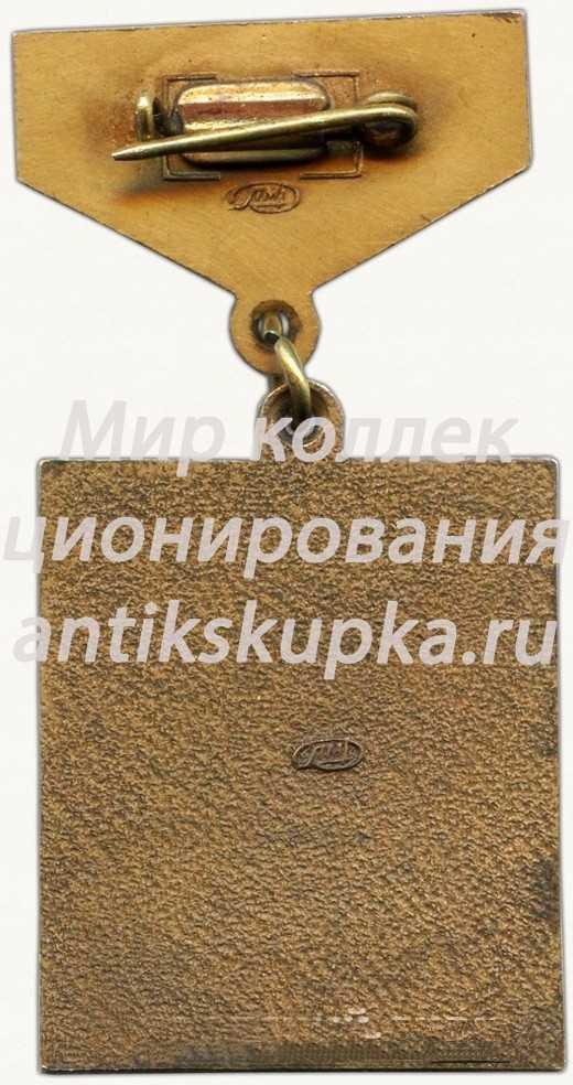 Знак «Лауреат НТТМ. ВЛКСМ» 2