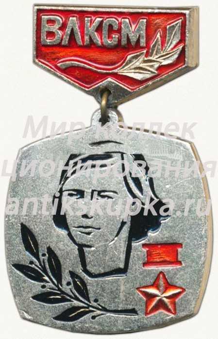 Знак «Лауреат премии Калининского обкома ВЛКСМ. Премия имени Лизы Чайкиной»