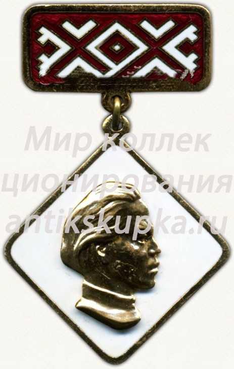 Знак «Лауреат премии комсомола Чувашии им. М.Сеспеля. ВЛКСМ»