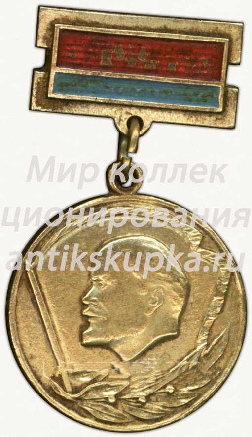 Знак «Лауреат премии комсомола Украины»