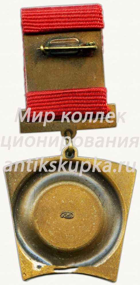 Знак «Лауреат премии Ленинградского комсомола. ВЛКСМ»