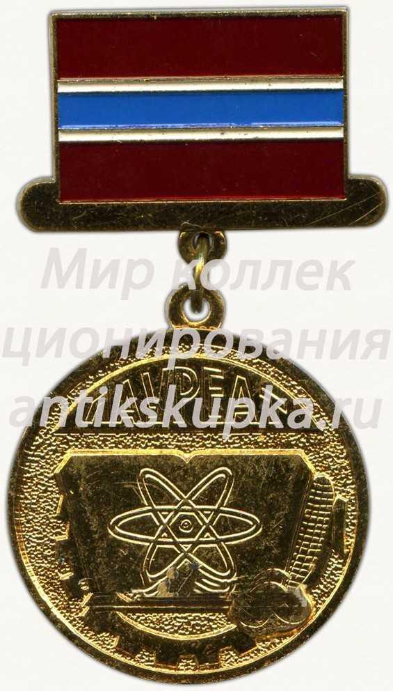 Знак «Лауреат премии Ленинского комсомола Узбекистана. ВЛКСМ»