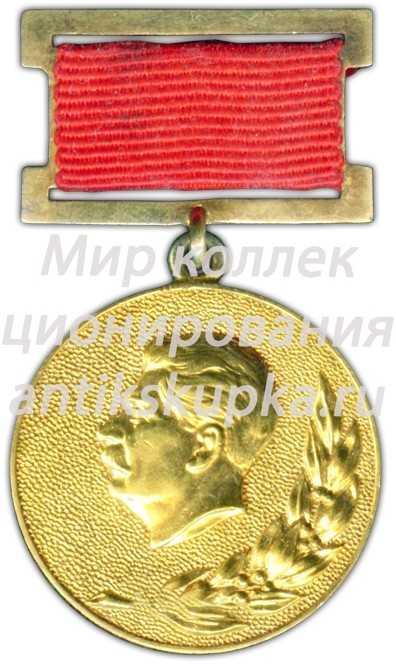 Знак «Лауреат Сталинской премии СССР» 3