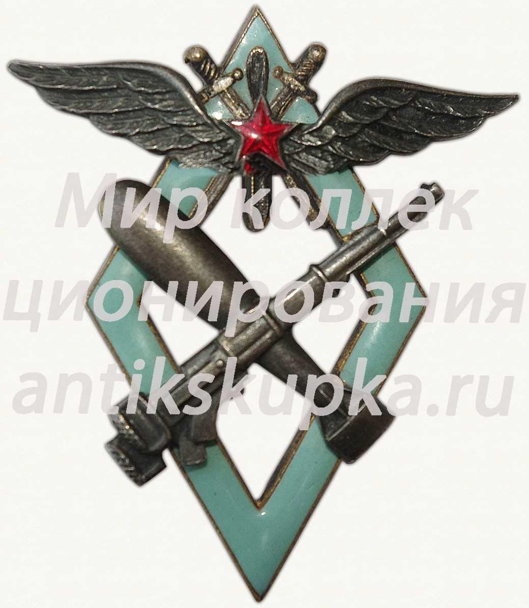 Знак «Летчик наблюдатель и штурман военных авиационных училищ ВВС РККА» 3