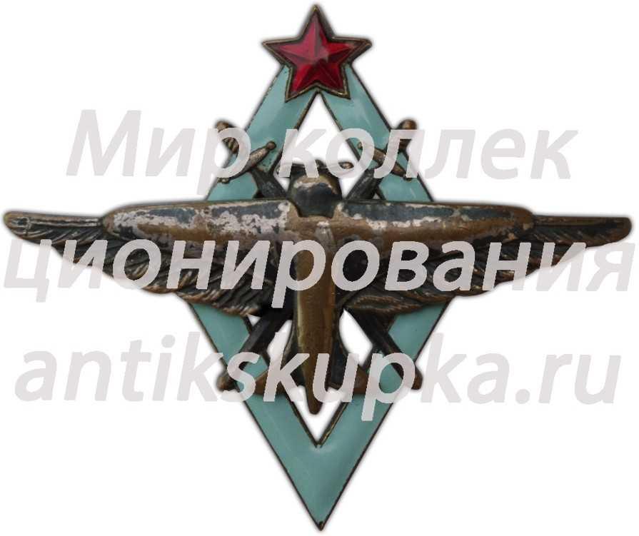 Знак «Летчик военных авиационных училищ ВВС РККА» 2