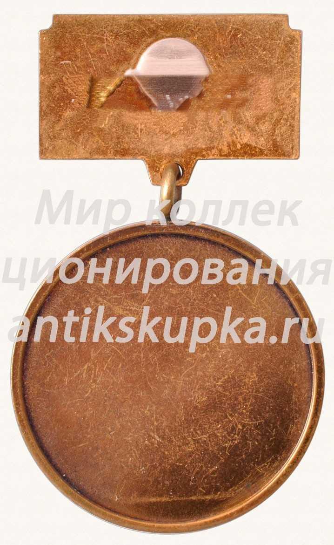 Знак «Лучший тренер Латвийской ССР»