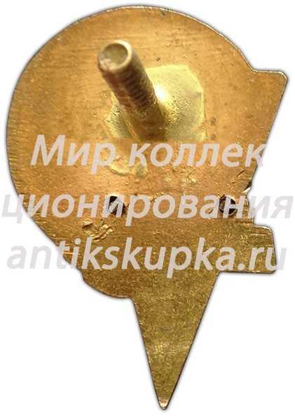 Знак «Львовский автомотоклуб ДОСААФ СССР»
