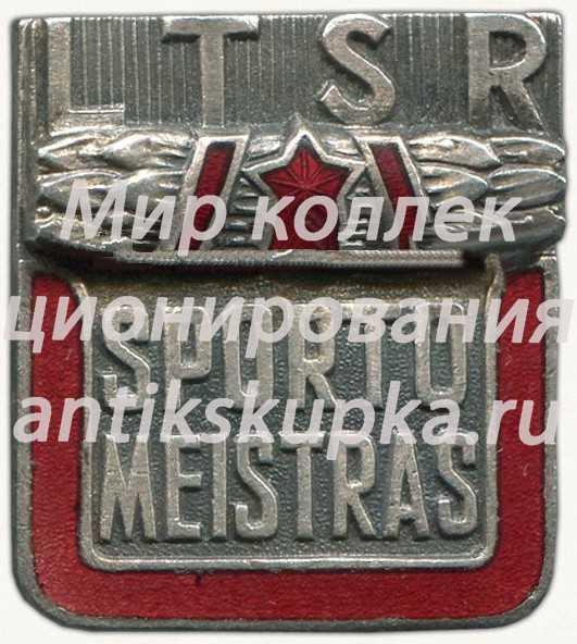 Знак «Мастер спорта Литовская ССР»