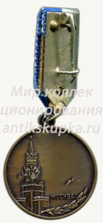 Знак «Международные студенческие соревнования по гимнастике. Москва. 1959»