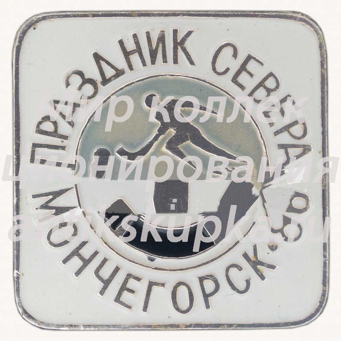 Знак «Мончегорск. 1986. Хоккей с мячом. 52 праздник севера»