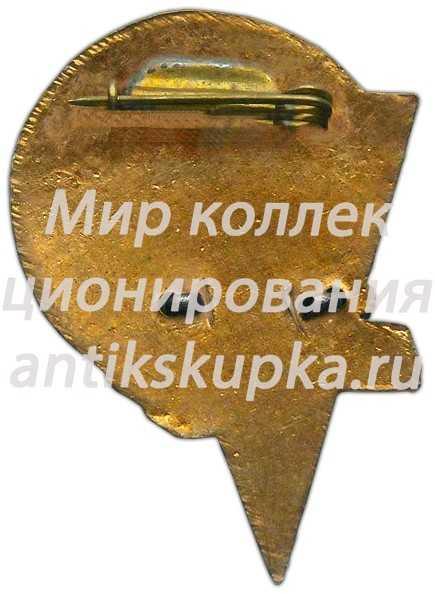 Знак «Московский автомотоклуб ДОСААФ СССР» 2