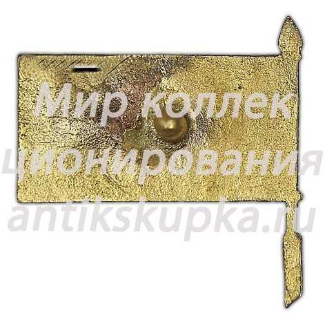 Знак «Московское общество друзей воздушного флота (МОДВФ)» 2