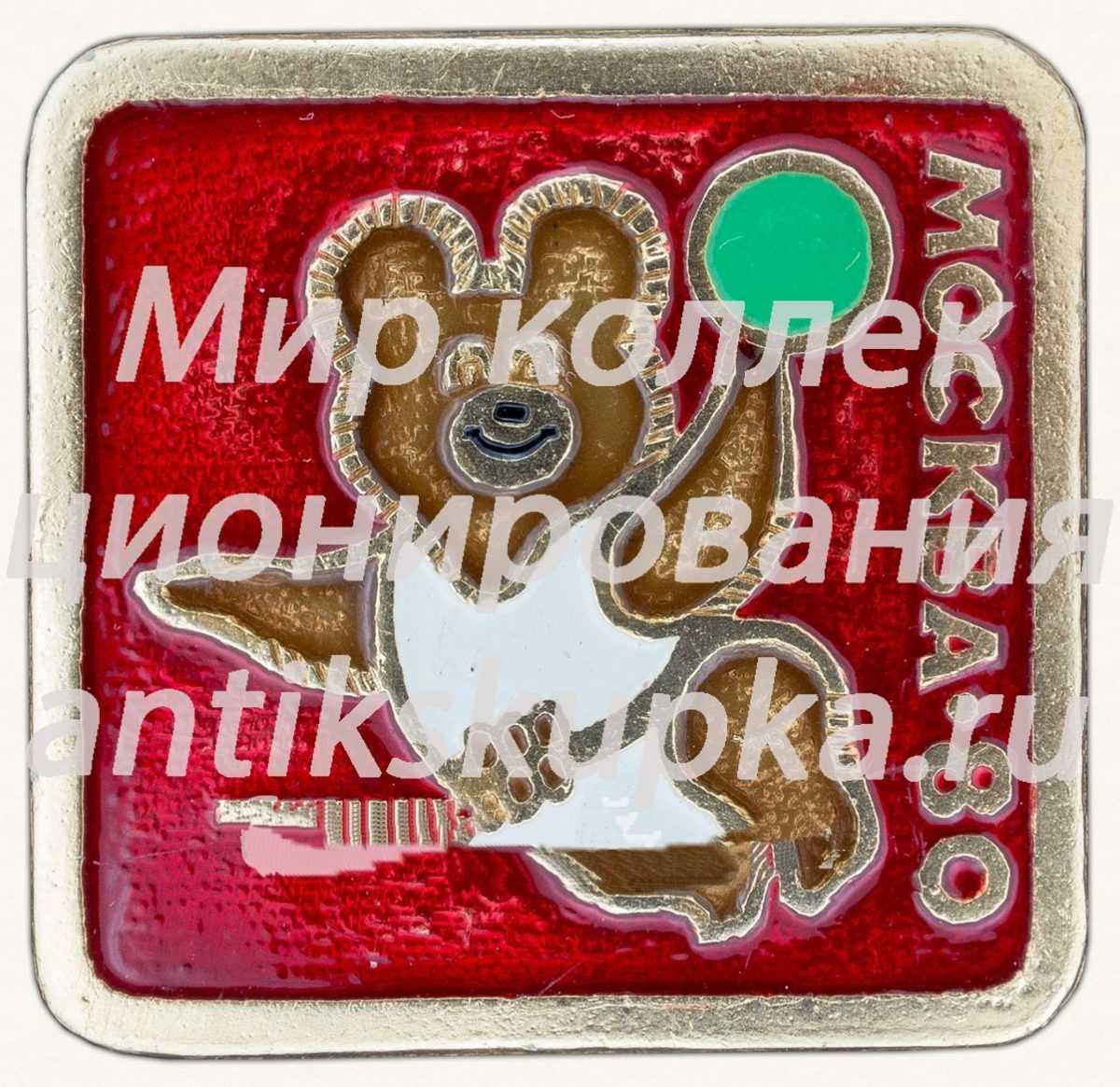 Знак «Москва-80. Олимпийский мишка. Волейбол»
