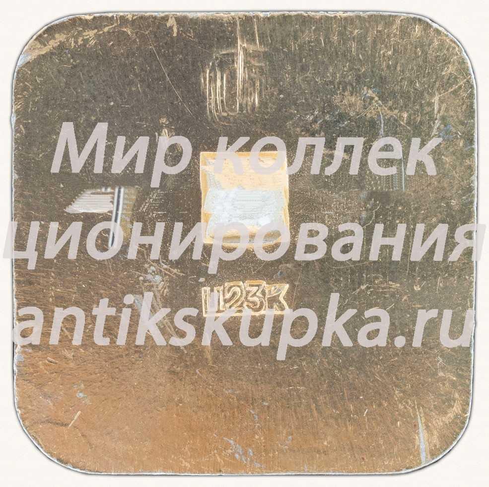 Знак «Москва-80. Вольная борьба. Спорт»
