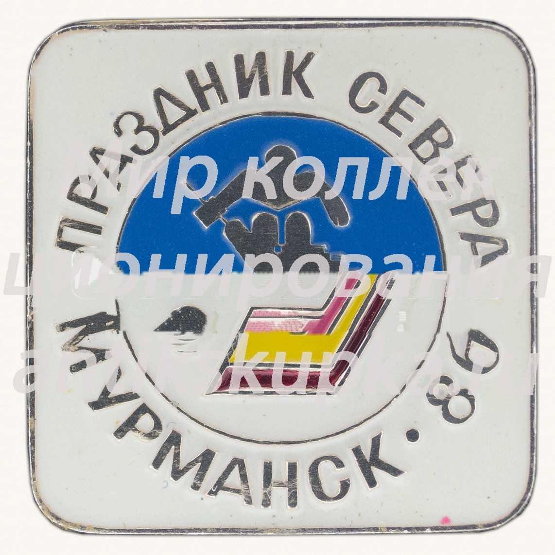 Знак «Мурманск. 1986. Хоккей. 52 праздник севера»
