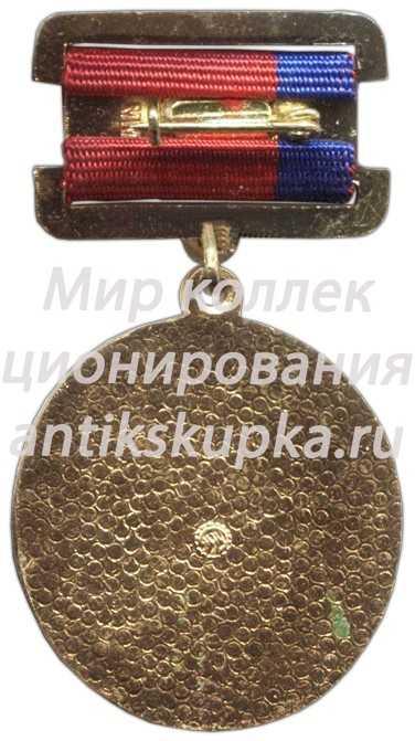 Знак «Народный художник РСФСР»
