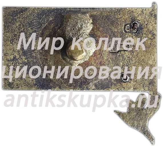 Знак общества друзей химической обороны и химической промышленности (ДОБРОХИМ) Азербайджана